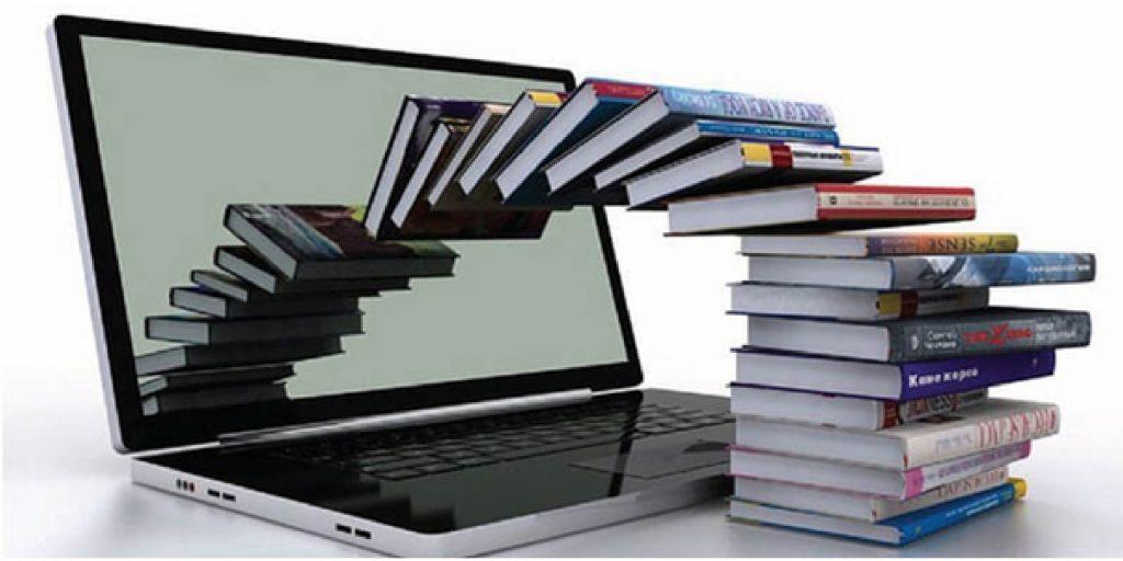 Thư viện điện tử